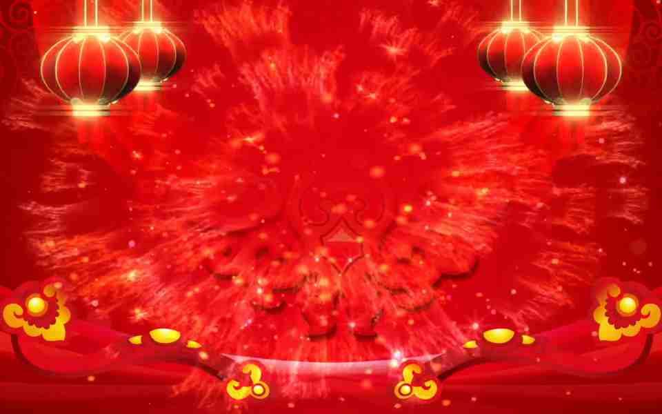 高清庆灯笼如意粒子红色晚会动态壁纸